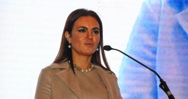 وزيرة الاستثمار تسلم أولى دفعات طلبات التخصيص لـ30 وحدة صناعية بميت غمر