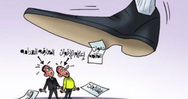 كاريكاتير اليوم السابع.. وعى المصريين يسحق مؤامرة الإخوان ضد الاستفتاء
