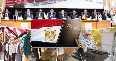 """اللجنة الاقتصادية بحزب الوفد تعليقا على نتيجة الاستفتاء: """"الشعب قال كلمته"""""""