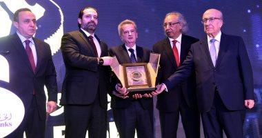 صور.. الحريرى يؤكد أهمية برامج الإصلاح ودور البنوك اللبنانية فى دعم الاقتصاد