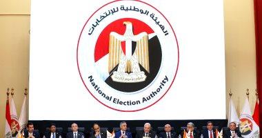 """إجراءات قوية لتأمين انتخابات """"النواب"""" التكميلية ما بين اليوم الأول والثانى"""