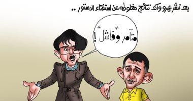 عمرو واكد