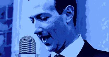حصاد التكنولوجيا.. زوكربيرج يطلق برنامج صوتى وفيسبوك يعلن زيادة مستخدميه