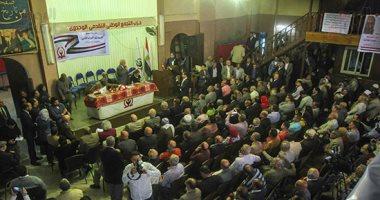 """مواقع التواصل الاجتماعى وسيلة """"التجمع"""" للاحتفال بعيد تأسيسه الـ44"""