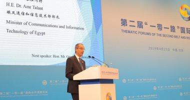 وزير الاتصالات يعلن من بكين عن 7 محاور لتنفيذ خطة الاقتصاد الرقمى