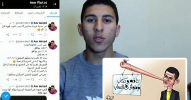 """فيديو.. شاب يسخر من """"جهل"""" عمرو واكد فى حساب نتيجة الاستفتاء"""