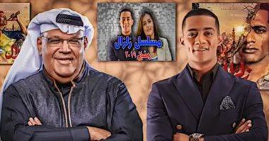 محمد رمضان ونبيل شعيل