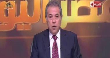 توفيق عكاشة: سيناء هبة مصر.. وأغلى بقعة على الأرض