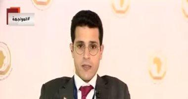 """""""العامة للاستعلامات"""": مصر حققت نجاحات كبيرة فى مجال حقوق الإنسان"""