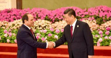 """فيديو.. السيسى يشارك فى عشاء الرئيس الصينى لقادة """"الحزام والطريق"""" ببكين"""