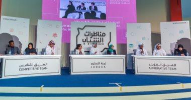 مناظرة شبابية فى معرض أبوظبى: الكتب الورقية مضرة بالبيئة والنشر الرقمى أفضل