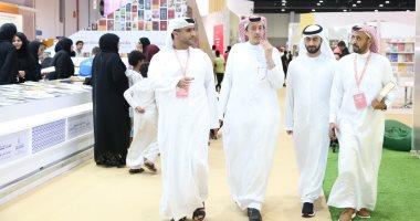 احتفالات فى الإمارات باليوم العالمى للشباب