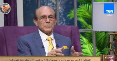 محمد صبحى يحذر من عرض نماذج فنية سلبية على الشاشات تنسف الأخلاق والقانون