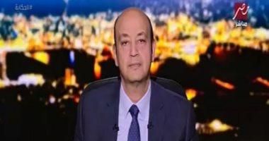 """عمرو أديب: """"الجهل اللى حصل فى الدقهلية مع شهيدة الكورونا لا يمثل المصريين"""""""