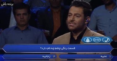 """علشان حرام وزى القمار.. حظر """"من سيربح المليون"""" الإيرانى بعد فتوى من رجال دين"""