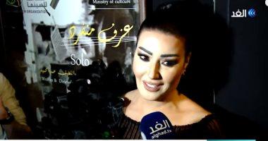 """بعد تكريمها فى مهرجان سينما الشباب بـ""""سوريا""""..شاهد رد فعل سمية الخشاب"""