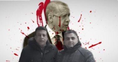 """""""سجون أردوغان تؤدى إلى الموت"""".. والدة أحد المسجونين الأتراك تكشف أساليب التعذيب ضد نجلها.. وتؤكد: يهددون أبنى حال كشفه عن تعذيبه.. و""""ماعت"""" تتوجه ببلاغ للأمم المتحدة حول وفاة مواطن فلسطينى داخل السجون التركية"""