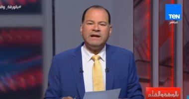 """""""الديهى"""" يطالب مجلس النواب بتجريم تداول شعار الإخوان بوسائل الإعلام"""