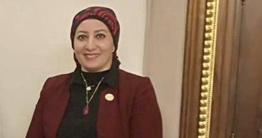 نائبة عن إلغاء عقوبة الحبس للمستثمرين: ستنعكس بالإيجاب على الاقتصاد المصرى