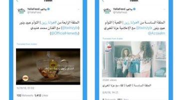 مستقبل الفيديو على تويتر.. المنصة تقدم تعزيزات لمحتوى الفيديو للمؤسسات الإعلامية