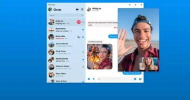 فيس بوك يطلق نسخة من ماسنجر مخصصة لأجهزة الكمبيوتر