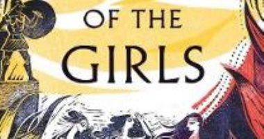 تعرف على القائمة القصيرة لجائزة المرأة للخيال البريطانية