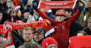 ليفربول يناقش قضية نقص تذاكر نهائي دوري ابطال اوروبا مع رئيس اليويفا