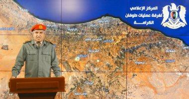 الجيش الليبى: شباب طرابلس يتعرضون لأسوأ معاملة على أيادى الميليشيات