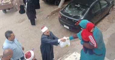 أوقاف دمياط توزع شنطة رمضان على الأسر الأكثر إحتياجا