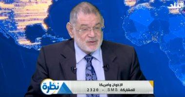 فيديو. الخرباوى: الجماعة الإرهابية خدعت المصريين بحرق العلم الأمريكى