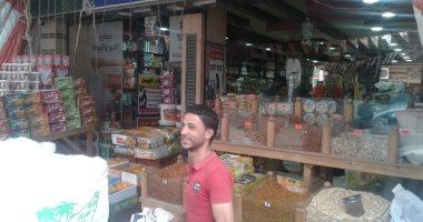 صور.. انخفاض أسعار ياميش رمضان 25 % عن العام الماضى فى المنوفية
