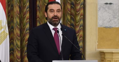الحريرى: حريص على التوافق السياسى اللبنانى بين جميع القوى فى لبنان