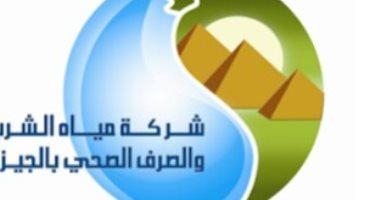 """استجابة لـ""""اليوم السابع"""".. """"مياه الجيزة"""": الخدمة منتظمة بشارع المعتصم بصفط اللبن"""