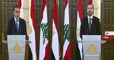 سعد الحريرى: الوزراء المصريين واللبنانيين سيتبادلون الهواتف لحل أى معوقات تطرأ بين البلدين