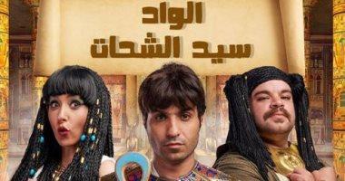 """""""الواد سيد الشحات"""" الحلقة 6.. شاهد محمود الليثى يغنى """"ولا غنخ أمون"""""""