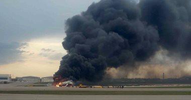 العثور على رفات طيار من البحرية الأمريكية بعد تحطم طائرته فى كاليفورنيا