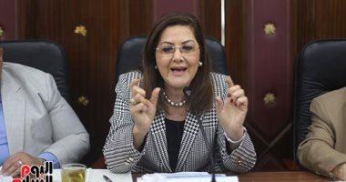 وزيرة التخطيط: تحويلات المصريين بالخارج تُمثل 26% من إجمالى النقد الأجنبى