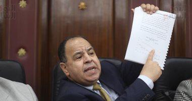 """بسبب وزير المالية.. تأجيل اجتماعات """"خطة البرلمان"""" لمناقشة الموازنة العامة"""