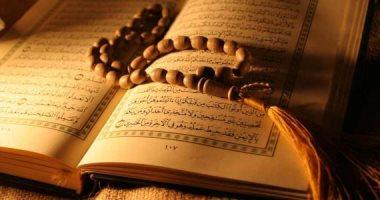 دعاء ختم القرآن تعرف على الأدعية المأثورة اليوم السابع