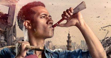 """الشاعر صلاح عطية: سعيد بالتعاون مع سينرجي ومحمد رمضان بأغنية """"زلزال"""""""