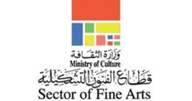 قطاع الفنون التشكيلية يعلن أسماء الفنانين المشاركين بصالون النيل الضوئى