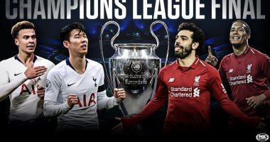 موعد مباراة ليفربول وتوتنهام في نهائي دوري أبطال أوروبا 2019