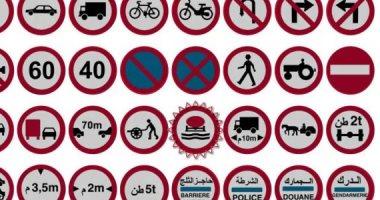 إشارة مرور.. تعرف على أنواع العلامات المرورية على الطرق للحد من الحوادث
