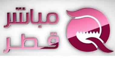 كاتب سعودى: معتز مطر سيتشرد على الأرصفة بمجرد توقف التمويل القطرى