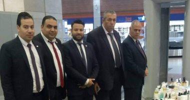 ضبط محاولة تهريب أدوات تجميل وعطور بمطار القاهرة