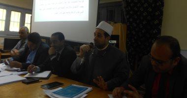 رئيس النظام والمراقبة بالثانوية الأزهرية يجتمع برؤساء لجان الأقصر