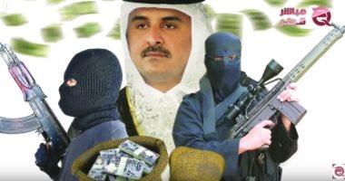 إنفوجراف.. الخارجية السعودية تكشف دور قطر فى تمويل الإرهاب ونشر خطاب الكراهية