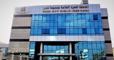 بعد تطويرها.. 8 معلومات عن المنطقة الحرة العامة بمدينة نصر