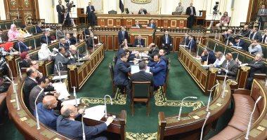 صور.. البرلمان يحيل مشروعات قوانين من الحكومة للجان.. أبرزها تعديل مكافحة الإرهاب