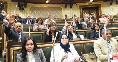 """متى يتم فض دور الانعقاد لمجلس النواب؟.. الدستور واللائحة: """"الموازنة أولا"""""""